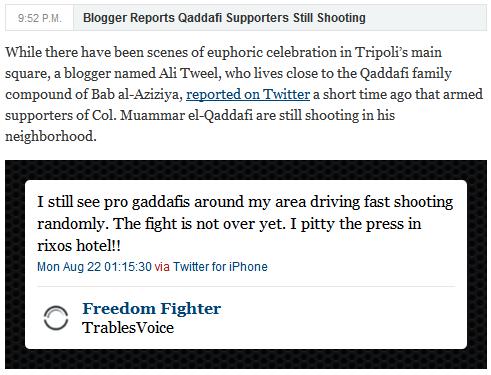 مايحدث في باب بن غشير على النيويورك تايمز