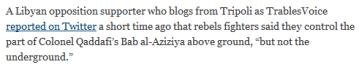 تعليقي حول سيطرة الثوار على معقل القذافي